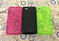 Чехол накладка для Sony Xperia M Dual C1905 C2005 (3 цвета)