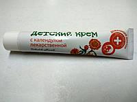 """Крем детский """"С календулой"""" 42 мл  / ЭЛЬФА"""