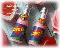 "Мыло ""Шампанское Love is"""
