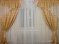 Комплект ламбрекен (№50) с шторами на карниз 2,5-3м. 050лш041