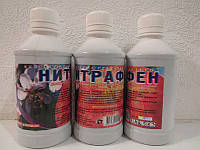 НИТРАФЕН (350 мл) - Инсекто-фунгицид комплексная защита растений от вредителей и болезней
