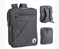 Ергономичный рюкзак.