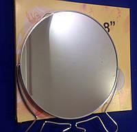 Зеркало косметическое двустороннее