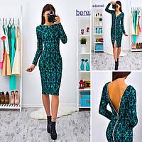 Женское приталенное платье с змейкой на спине
