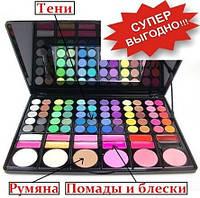 Набор для макияжа Палитра для макияжа № 3 -78цв (60 ТЕНЕЙ +12 ПОМАД + 6 РУМЯН) без логотипа, фото 1