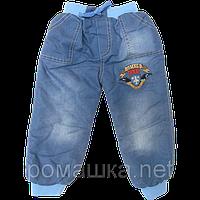 Детские утепленные джинсы р. 80 на махре для мальчика теплые зимние Турция 3351 Синий