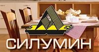 Новые поступления от тм. СИЛУМИН