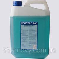Кристал 900 5 л ветеринарный дезинфектант для дезинфекции яиц, птичников и животноводства