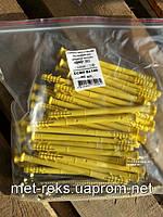 Дюбель с шурупом для быстрого монтажа 8х160 потай, 50 шт.