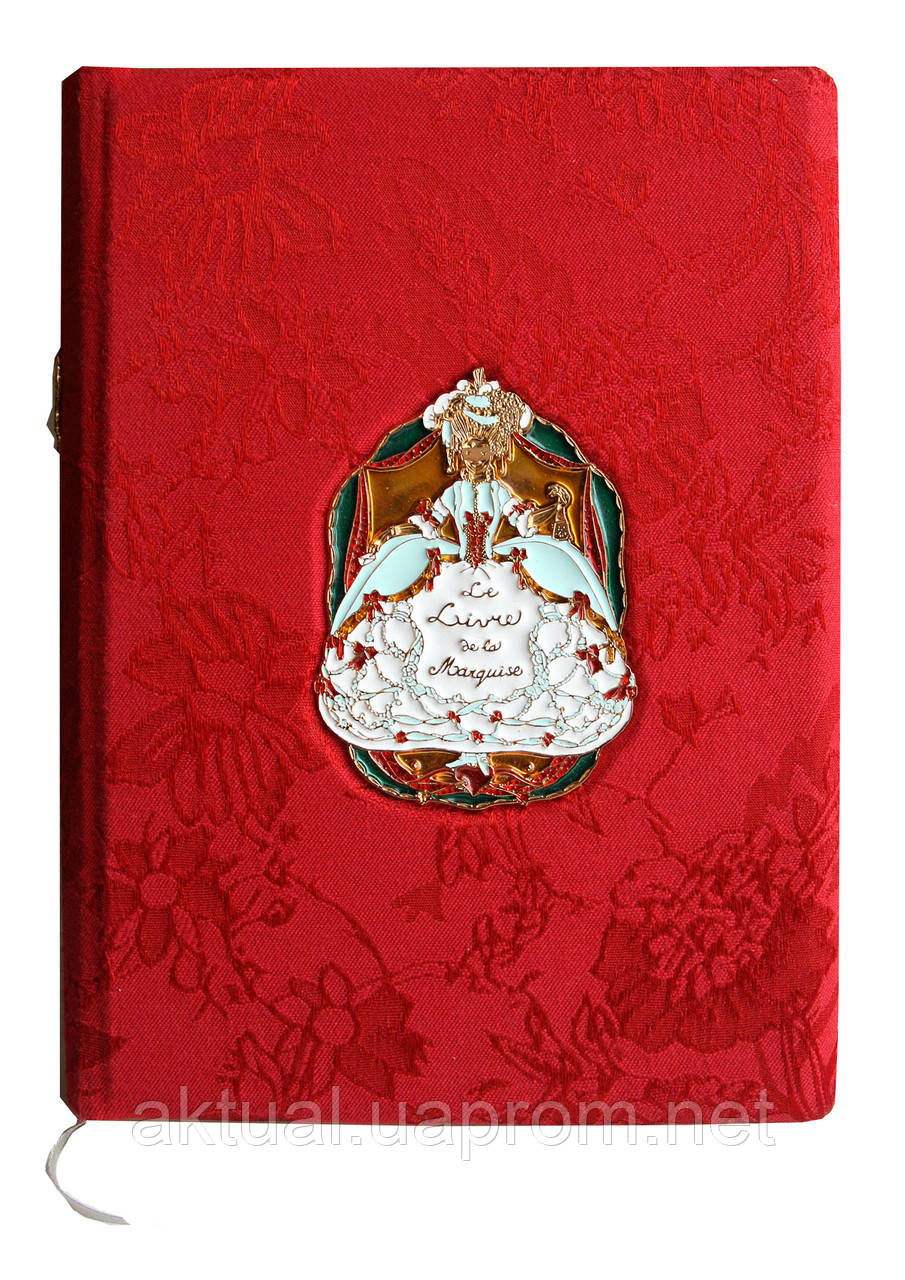 Le Livre de la Marquise. Книга маркизы. Сомов К. А.