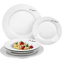 Комплект круглых обеденных тарелок Lamart  LT9001 керамических 6 штук