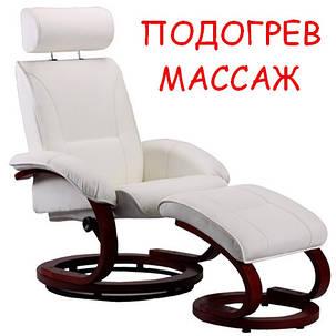 Массажное кресло + пуф REGOline 2 с подогревом белое, фото 2