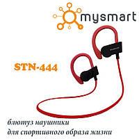 Спортивные Bluetooth наушники STN-444