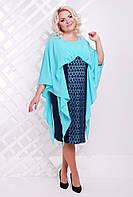 Женское платье с шифоном большого размера 50 - 58, мята