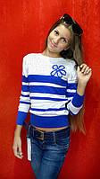 Детский свитер для девочки 7-15 лет