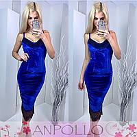 Платье синее удлиненное бархат с кружевом 11834