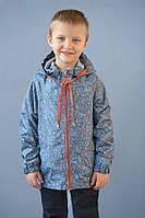 Детская ветровка с морским принтом для мальчика 2-6 лет р. 92-116 Модный карапуз Серый