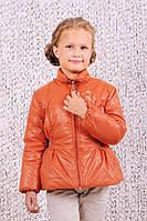 Детская демисезонная куртка для девочки 5-8 лет р. 110-128 ТМ Модный карапуз Терракотовый
