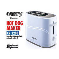 Тостер для приготовления хот догов Camry CR 3210/техника для кухни