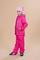 Детская куртка демисезонная Би изи на девочку 2-9 лет (Размер 92-134, холлофайбер / флис) ТМ Be easy Фуксия 104