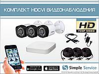 Комплект видеонаблюдения 1 МП Dahua HDCVI KIT3 outdoor