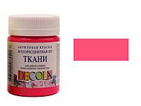 Краска акриловая по ткани на водной основе Decola 322 Розовая флуоресцентная 50 мл ЗХК «Невская палитра»