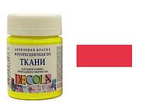Краска акриловая по ткани на водной основе Decola 331 Красная флуоресцентная 50 мл ЗХК «Невская палитра»