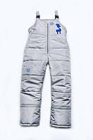 Зимние водонепроницаемые штаны детские универсальные (4-8 лет) Модный карапуз Серый