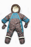 Зимний комбинезон-трансфомер с грязе/водозащитой для мальчика 0-1 года Модный карапуз