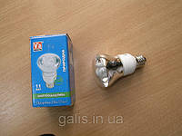 Лампа компактная люминесцентная с вмонтированным пускорегулирующим устройством КЛС11/ПК