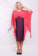 Красивое женское платье из креп дайвинга   размера 50 - 58, коралл