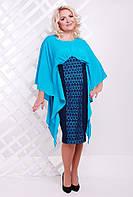 Красивое женское платье из креп дайвинга, креп шифона и гипюра,  большого размера 50 - 58, бирюза