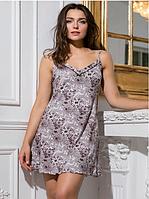 67304e598ecdccb Эдем в категории пеньюары и ночные рубашки в Украине. Сравнить цены ...