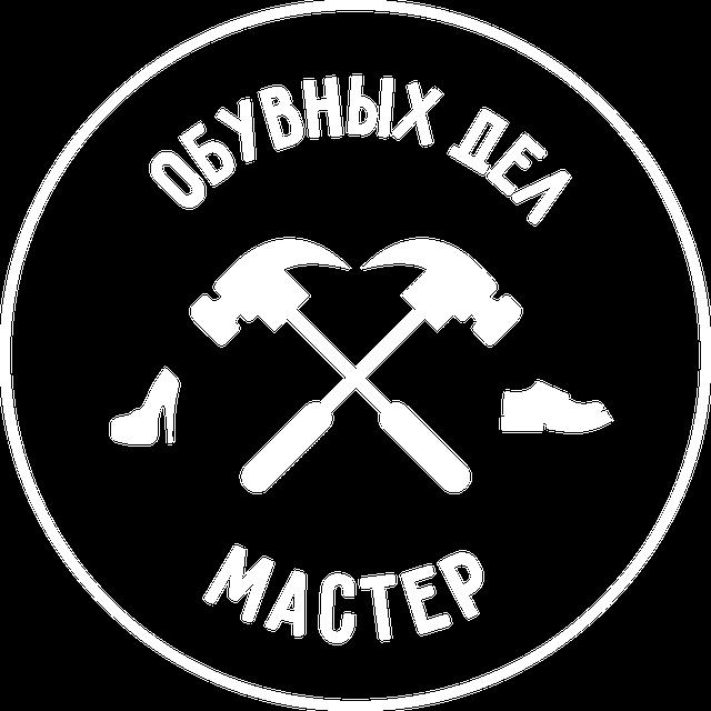 """Интернет - магазин """"Обувных Дел Мастер"""""""