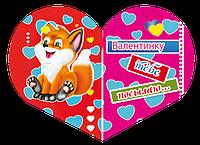 Поздравительная открытка Валентинка в форме сердца 10шт/уп.