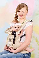 """Ортопедический рюкзак-переноска детей """"My baby Бежевый"""" (эргорюкзак, 3 положения, до 20 кг.) ТМ Модный карапуз"""