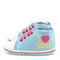 """Пинетки кеды """"Я люблю маму"""" из хлопка для малышей до двух лет Berni Голубой"""