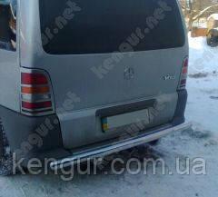 Защита заднего бампера Mercedes Vito 638