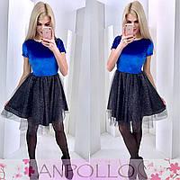 Платье с фатином сине-черное 11847