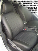 Авточехлы Союз-Авто экокожа Toyota Corolla 2007-2012