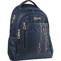 Рюкзак 874 Beauty K15-874m