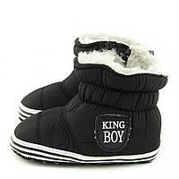 Утепленные пинетки для мальчика (зимняя обувь на первый шаг, р. 10,5) Berni Черные