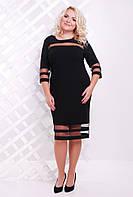 Красивое женское платье с вставками из сетки