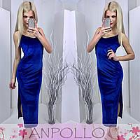 Платье с разрезом сбоку синее 11852
