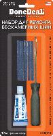 DD0328 Набор для ремонта бескамерных шин 12мл