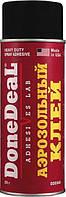 DD6646 Аэрозольный клей (адгезив) 311г