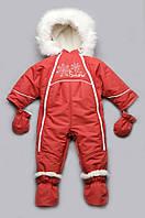 Яркий детский зимний комбинезон 2в1 для новорожденных на овчине для девочки 0-1 года Модный карапуз
