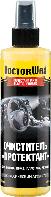 DW5226 Очиститель «Протектант» для винила, кожи, пластика, резины (классический аромат) 236мл