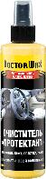DW5244 Очиститель «Протектант» для винила, кожи, пластика, резины (аромат «новой машины») 236мл
