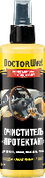 DW5248 Очиститель «Протектант» для винила, кожи, пластика, резины (аромат лимона)